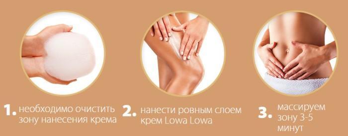 Комплекс для удаления волос lowa lowa