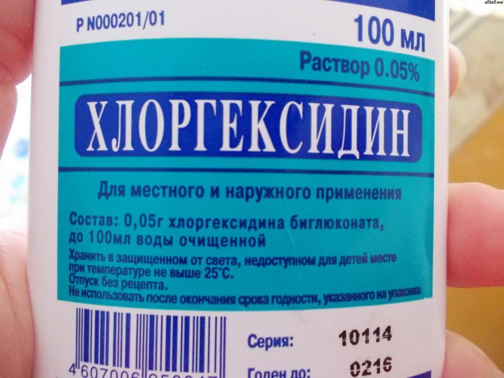 Хлоргексидин для дезинфекции